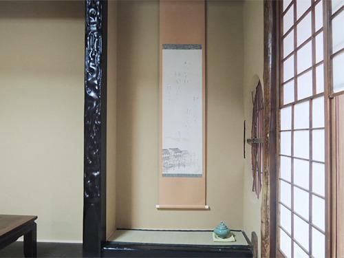 京都・宮川町の町家cafe ろじうさぎ-お軸